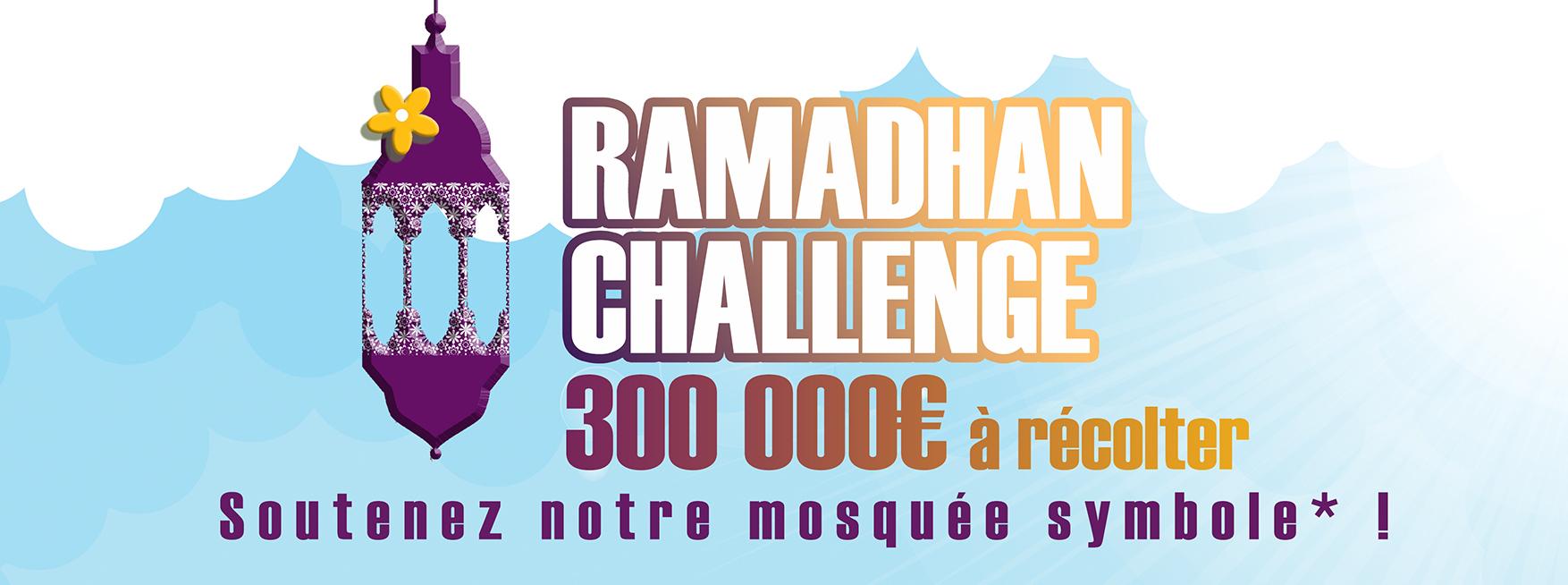 AFFICHE RAMADAN CHALLENGE Mosquée Mantes Sud