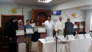 Apprenants du Coran Institut Alif Lam Mim Mosquee Mantes Sud