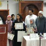 Remise des diplômes d'apprentissage du Coran de l'Institut Alif Lam Mim
