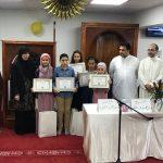 Remise diplômes académie saint coran institut alif lam mim