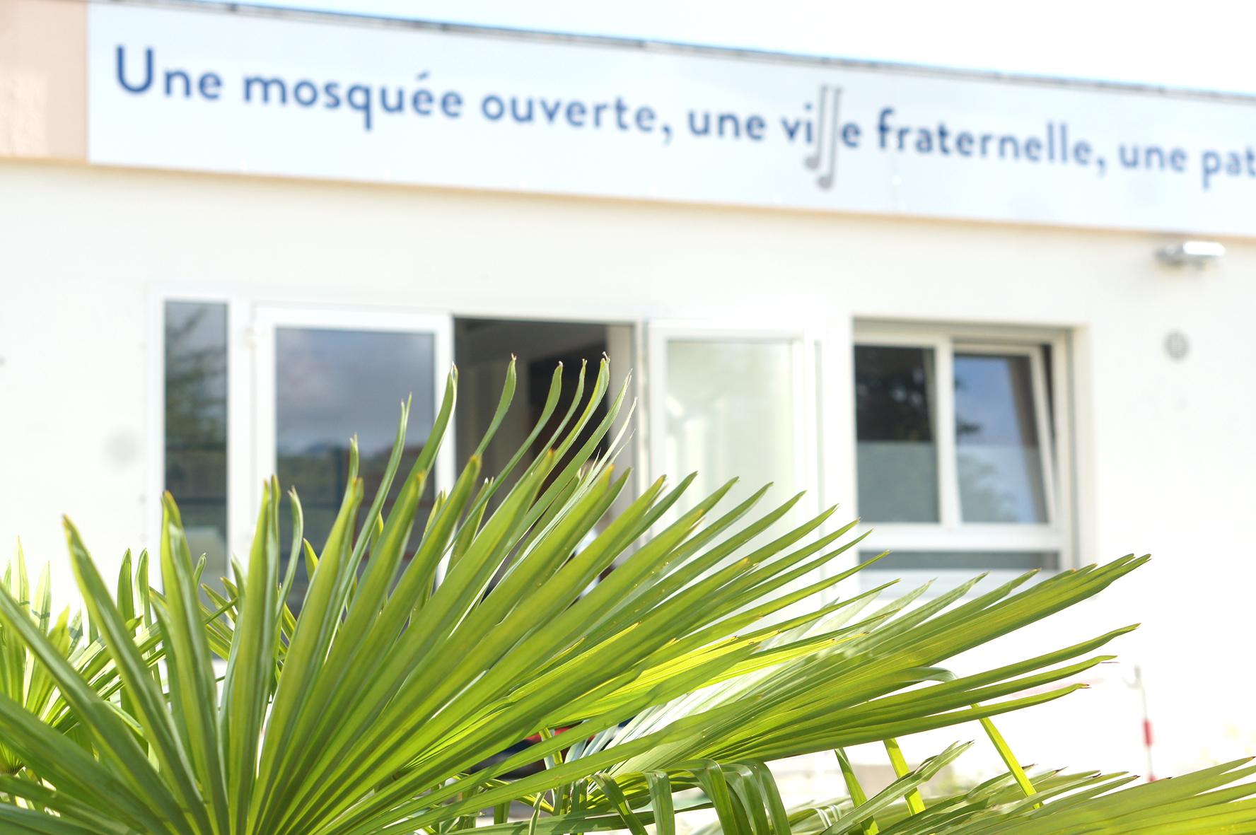 Façade extérieure de la Mosquée Mantes Sud