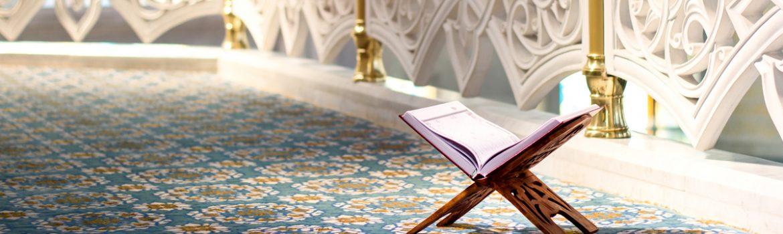 cérémonie coran 2019 mosquée mantes sud