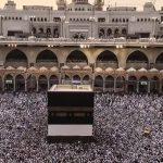 aid el kebir mosquée mantes sud