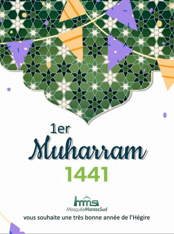 muharram nouvel an 1441