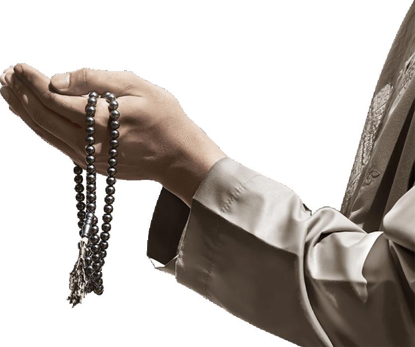 Heures de prière